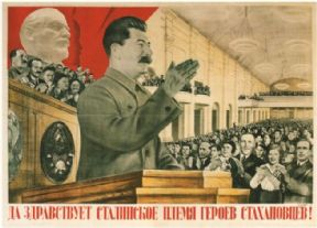 Vintage Russian poster - Long live Stalin´s generation of Stakhanov Heroes 1936